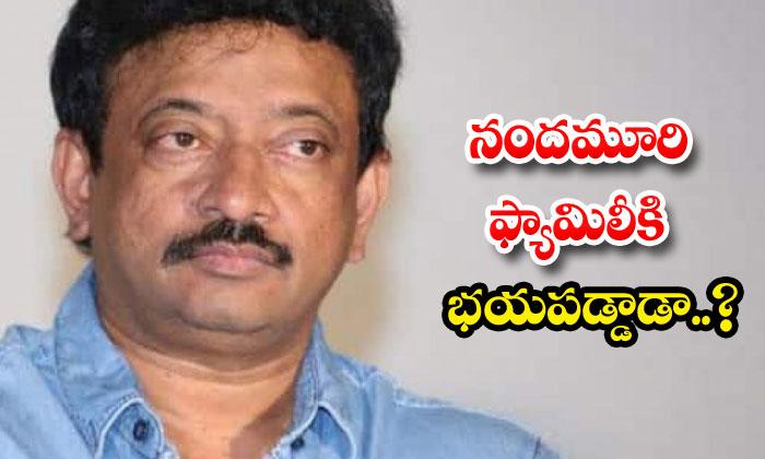 Rgv Movie On Nandamuri Family