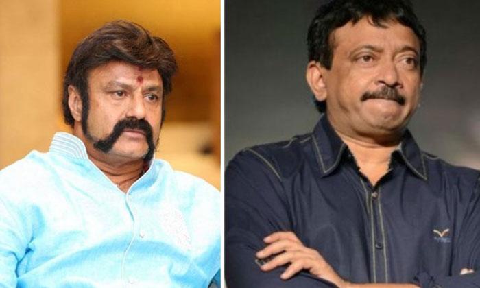 Telugu Aabratri Em Aindante, Balakrishna, Ram Gopal Varma, Rgv, Rgv Missing Movie, Rgv Movie On Balakrishna Life-