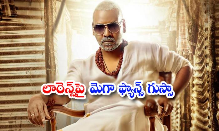 TeluguStop.com - Ragava Lawrence Rangasthalam Ramcharan Sukumar