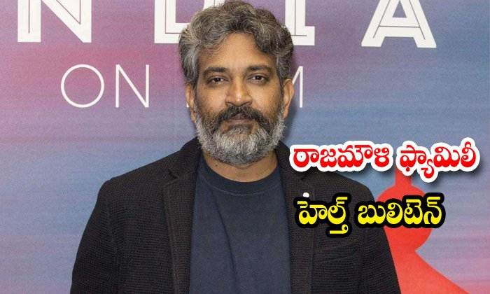 TeluguStop.com - Rajamouli Coronavirus Immunity Power Work Outs Doctors Corona Tests