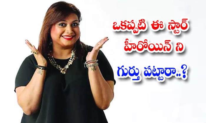 Rakshita Idiot Pur Jaganath Sivamani