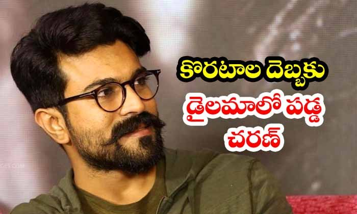 Ram Charan In Confusion For His Next Movie Director
