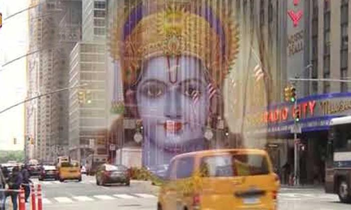 TeluguStop.com - అమెరికాలో రాముడి భారీ డిస్ ప్లే పై నిరసనలు..-Telugu NRI-Telugu Tollywood Photo Image