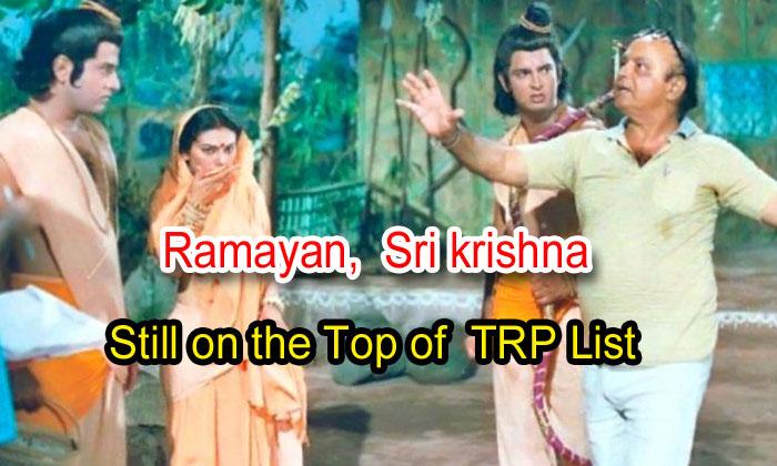 TeluguStop.com - Ramayan, Sri Krishna Still On The Top Of Trp List