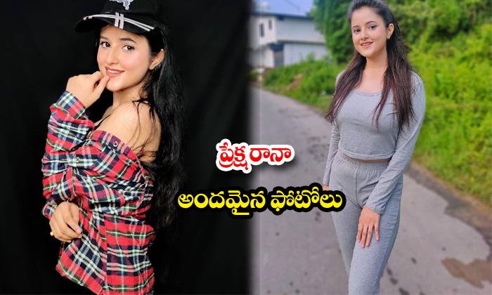 Singer preksha rana trendy clicks-ప్రేక్షా రానా అందమైన ఫోటోలు
