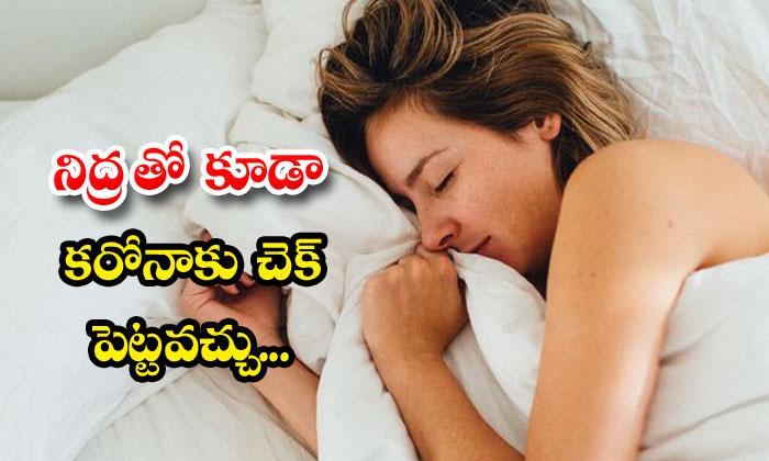 Sleeping Is The Best Medicine For Coronavirus