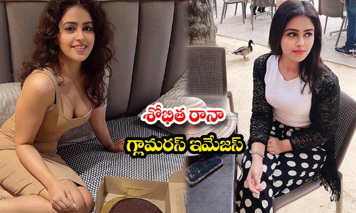 Stunning actress shobhita rana beautiful clicks-శోభిత రానా గ్లామరస్ ఇమేజస్