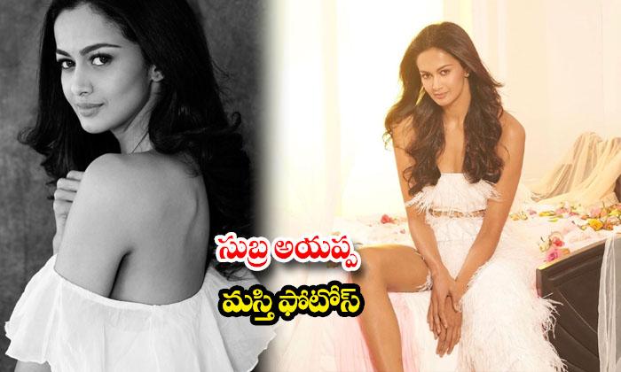 Stunning beauty Shubra Aiyappa HD photos-సుబ్ర అయప్పమస్తీ ఫొటోస్