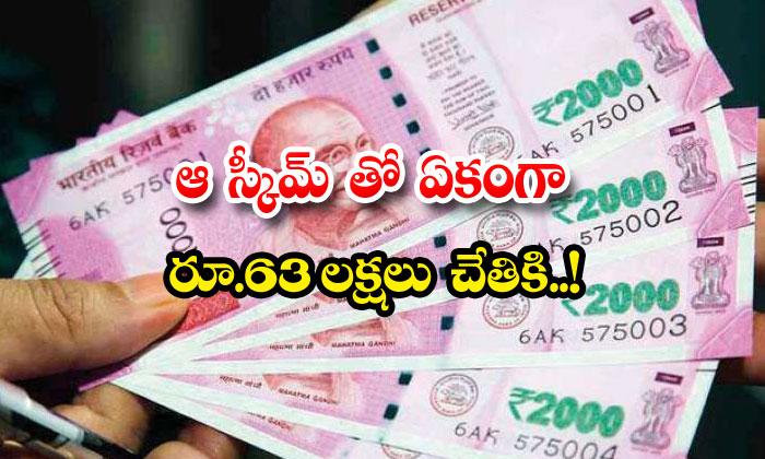Sukanya Samrudhi Yojana Scheme Benefits