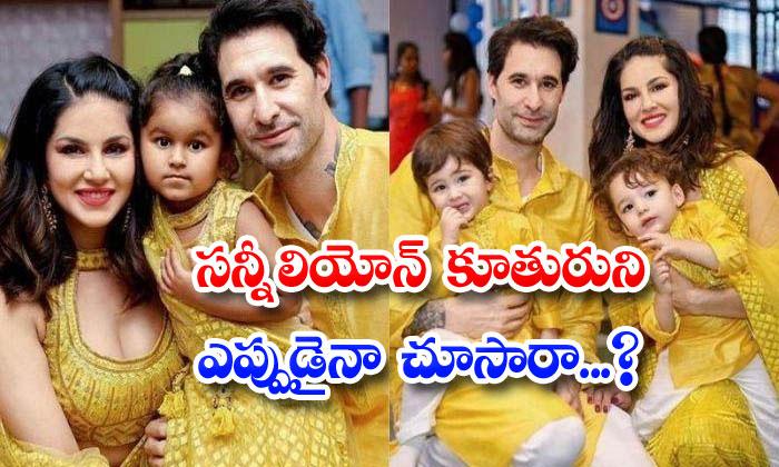 TeluguStop.com - Sunny Leone Daughter Nisha Kaur Weber Rakhi Photos