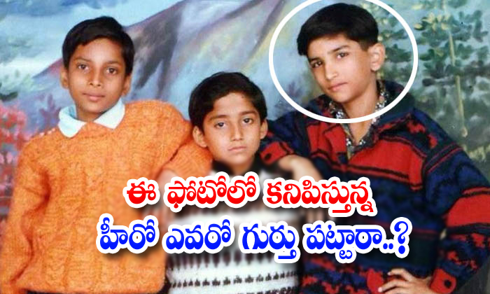 Sushant Singh Raj Put Childhood Photos Asta Rishitha Ms Dhoni