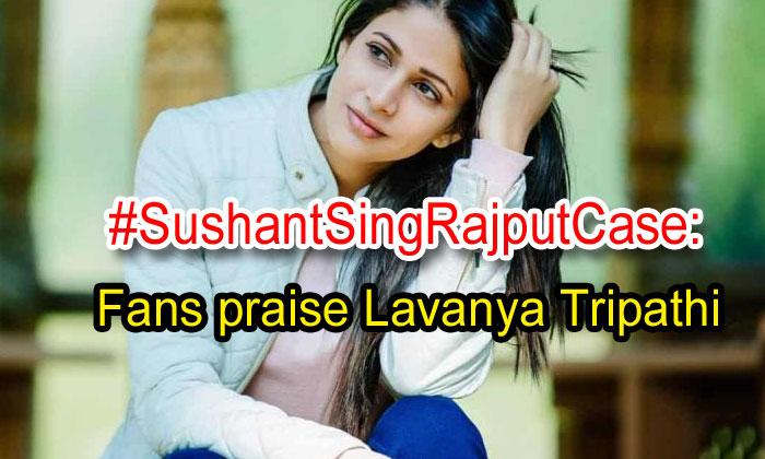 TeluguStop.com - Fans Praise Lavanya Tripathi