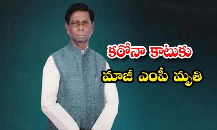 TeluguStop.com - Congress Leader Nandi Yellaiah Dies Covid