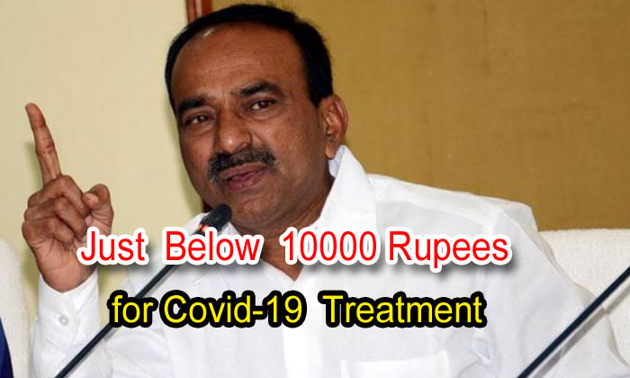 Just Below 10,000 Rupees For Covid-19 Treatment: Tg Health Minister