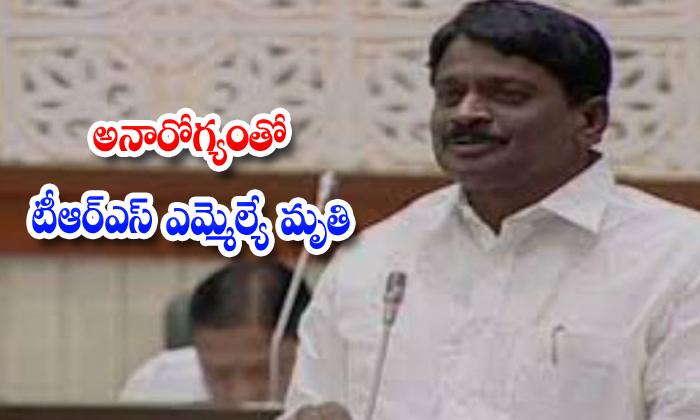 TeluguStop.com - Ramalinga Reddy Trs Mla Cm Kcr