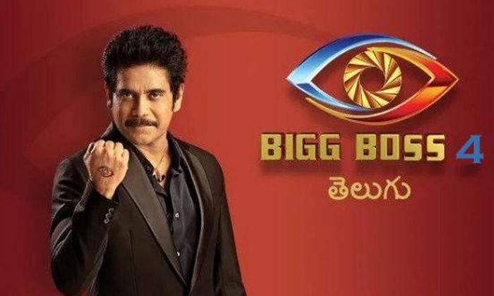 TeluguStop.com - తగ్గేదే లేదంటున్న తెలుగు బిగ్బాస్-Movie-Telugu Tollywood Photo Image