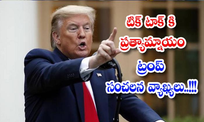 Tik Tok America India Chaina Apps Trump Microsoft American Apps