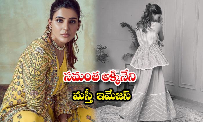 Tollywood glamorous actress Samantha Akkineni gorgeous images-సమంతఅక్కినేని మస్తీ ఇమేజస్
