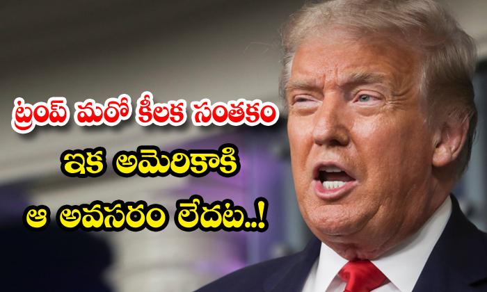TeluguStop.com - Us President Donald Trump Signs Production Of Essential Medicine