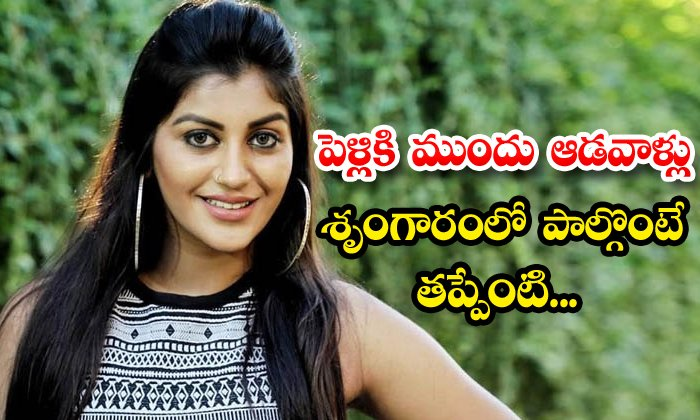 Kollywood Actress Yashika Anand Sensational Comments About Women Romance Before Marriage