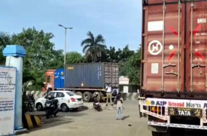 హైదరాబాద్కు చేరుకున్న అమ్మోనియం నైట్రేట్..!