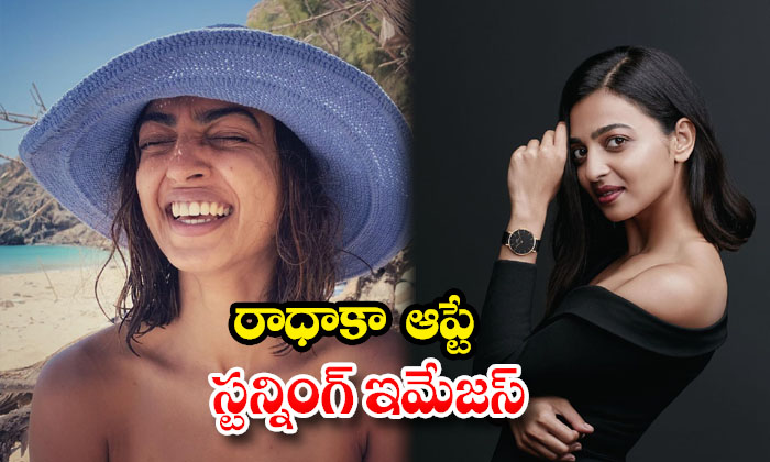 bollywood Hot sexy images of Radhika aapte-రాధికా ఆప్టే స్టన్నింగ్ ఇమేజస్