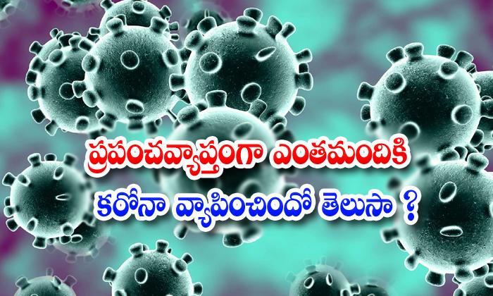 Corona Virus Covid 19 India World