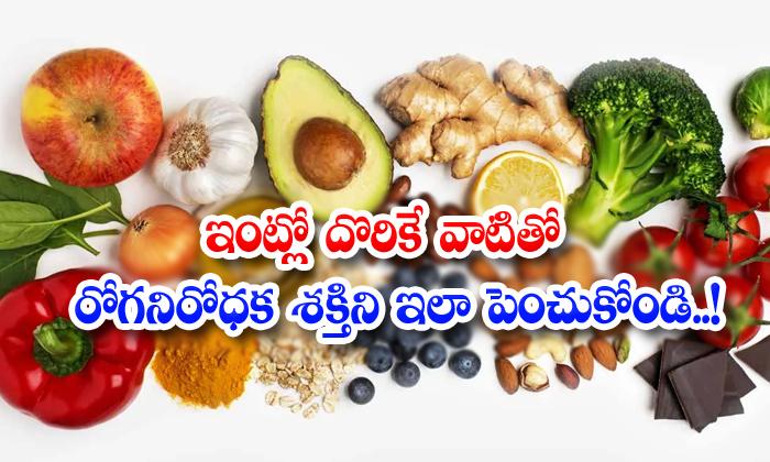 TeluguStop.com - Corona Virus Immunity Power Vegetables Green Leafs Vaccine