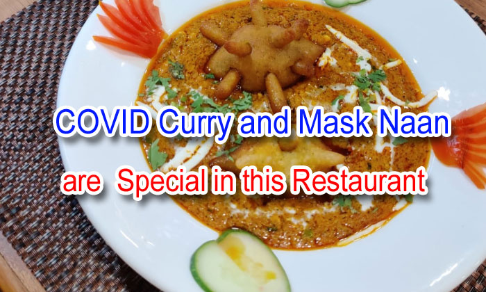 Covid Curry And Mask Naan Are Special Attractions In This Restaurant