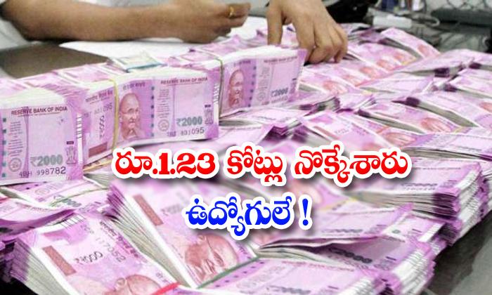 TeluguStop.com - Hyderabad Atm Employees Secure Valu India Private L Td Ramabarath Sai Teja Rajashekar Reddy Aswin