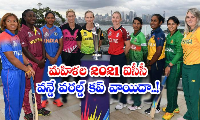 TeluguStop.com - Icc World Cup 2021 Mithali Raj Team India