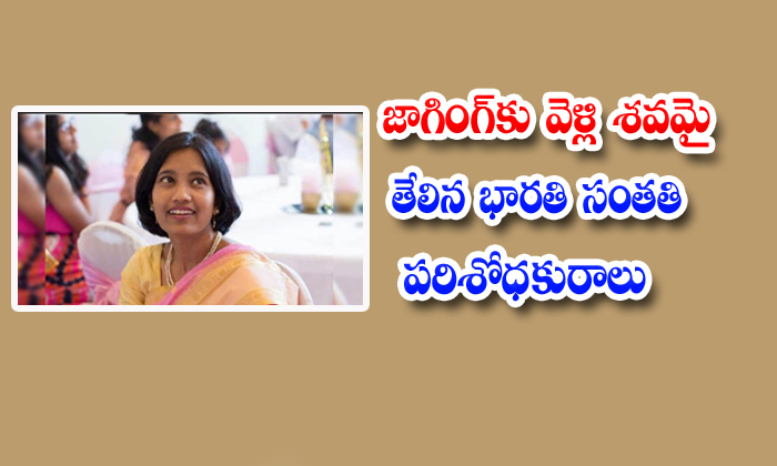 TeluguStop.com - Indian Origin Woman Reaseacher Sarmistha Michel Drive Collin Count Jail Police
