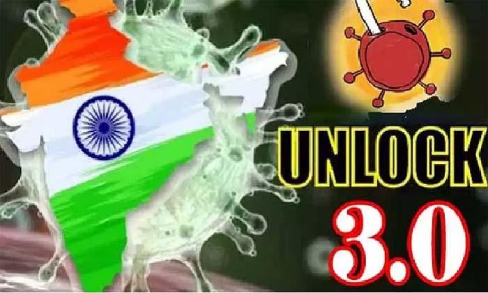 అన్లాక్ 3.0 మార్గదర్శకాలు ఇవే..-General-Telugu-Telugu Tollywood Photo Image