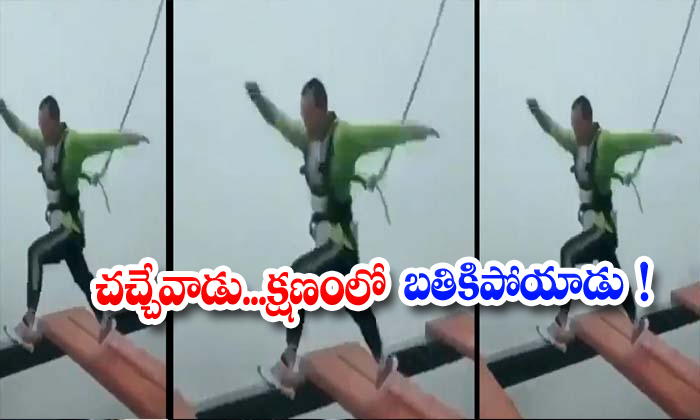 Lucky Man Jumped Viral Video Jcb Thread Bridge