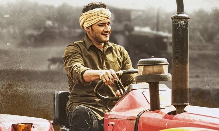 బన్నీని ఫాలో అవుతూ మహేష్ కొత్త ప్రకటన-Movie-Telugu Tollywood Photo Image