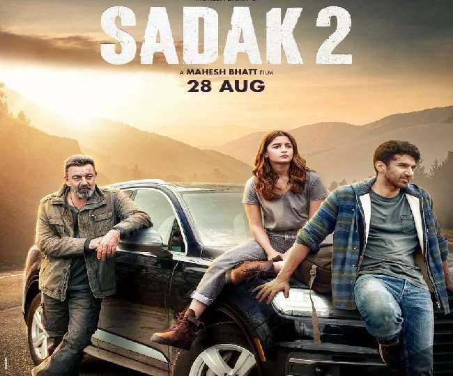 Amma Baboy. : 70 lakh dislikes for Sadak 2 ....