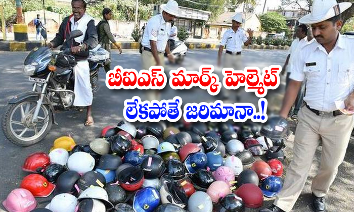 New Ruels Bike Helmet Trafic Rules Central Governament