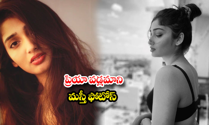 priya vadlamani latest HD pics-ప్రియా వడ్లమాని మస్తీ ఫొటోస్