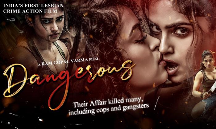 TeluguStop.com - వర్మ అమ్మాయిల 'డేంజరస్' మూవీ-Movie-Telugu Tollywood Photo Image