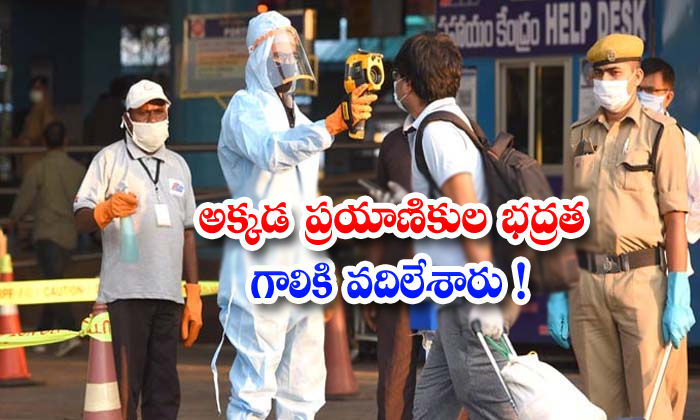TeluguStop.com - Secunderabad Railway Station Is Not Taking Any Covid Precautions