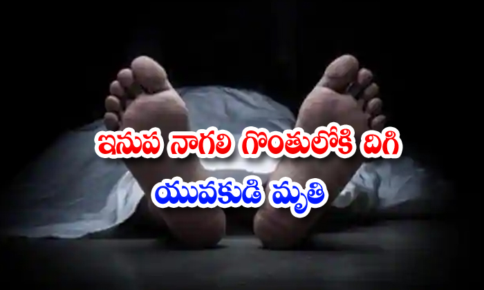 TeluguStop.com - The Iron Plow Went Down His Throat The Young Man Died