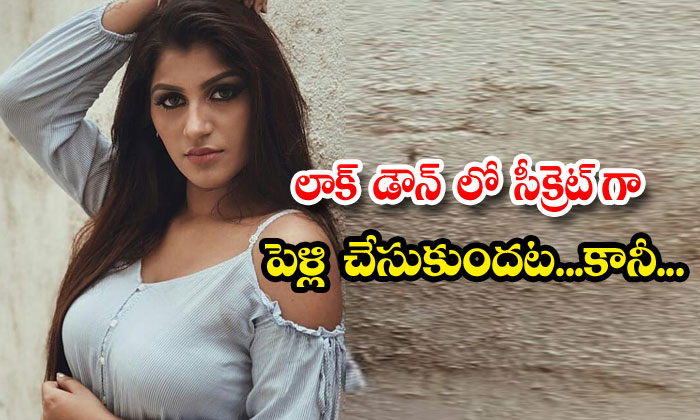 Tamil Actress Yashika Anand Reacts About Her Marriage