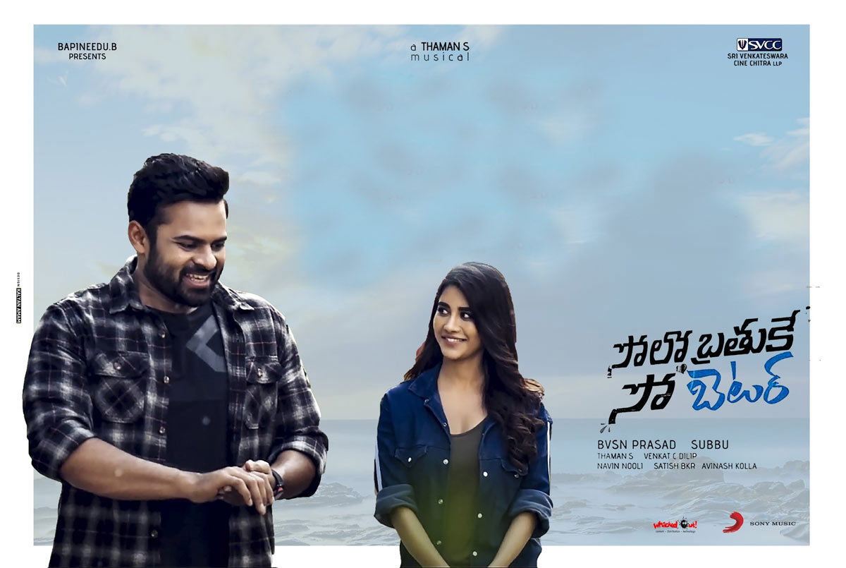TeluguStop.com - 'Solo Brathuke So Better' Is All Set To Release-General-English-Telugu Tollywood Photo Image