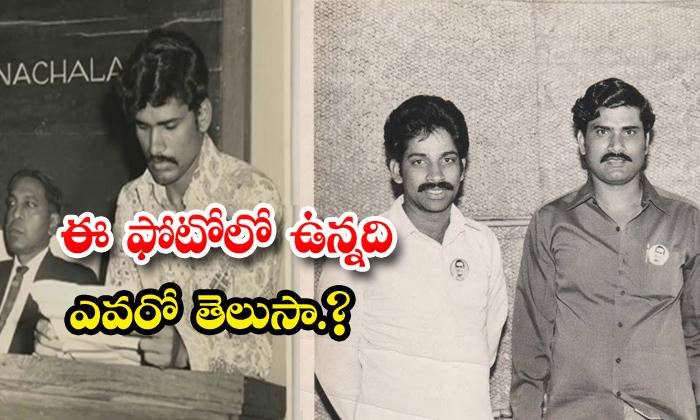 TeluguStop.com - Nara Chandrababu Naidu Young Age Photos Viral