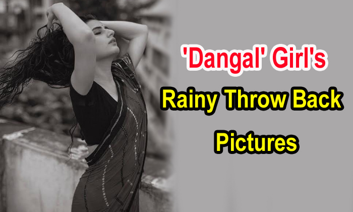 TeluguStop.com - Pic Talk: 'dangal' Girl's Rainy Throw Back Pictures