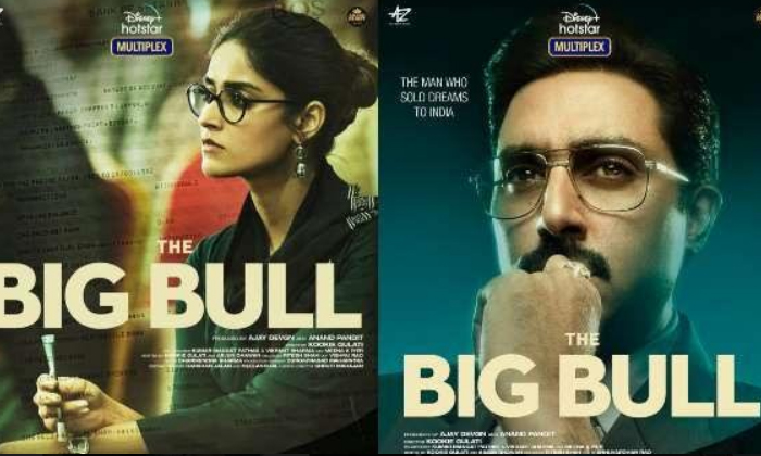 TeluguStop.com - Abhishek Bachchan's The Big Bull' To Have Covid-19 Watchdogs On Set-Latest News English-Telugu Tollywood Photo Image