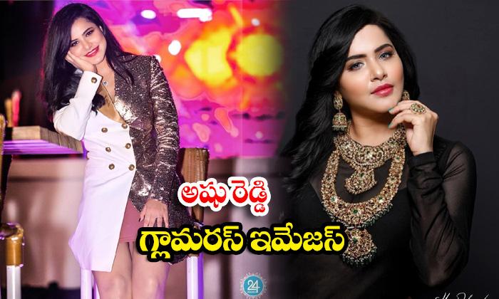 Actress Ashu Reddy latest HD clicks-అషురెడ్డి గ్లామరస్ ఇమేజస్