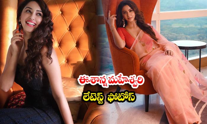 Actress Eshanya maheshwari sizzlign images-ఈశాన్య మహేశ్వరి లేటెస్ట్ ఫొటోస్