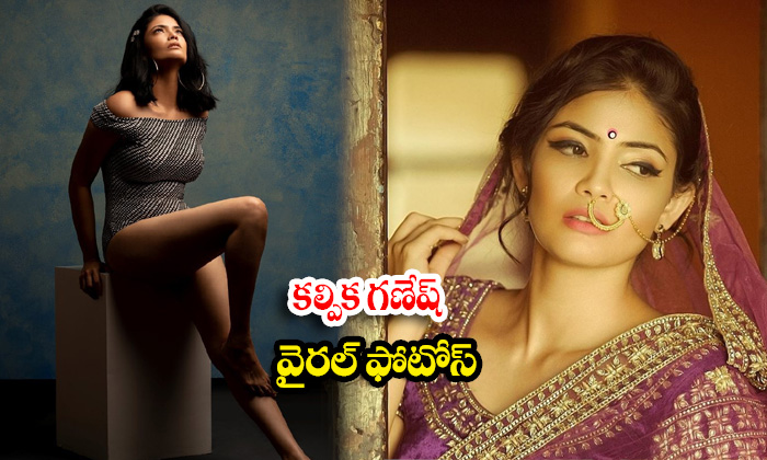 Actress Kalpika Ganesh Ravishing Pictures-కల్పిక గణేష్ వైరల్ ఫొటోస్