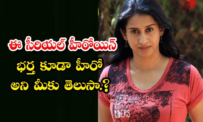 TeluguStop.com - Telugu Character Artist Meena Kumari Husband Vasu Real Life News
